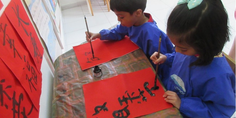 Five fun Chinese New Year activities for kids